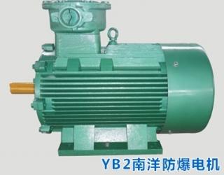 Электродвигатель асинхронный YB2-160M-6 Б/У